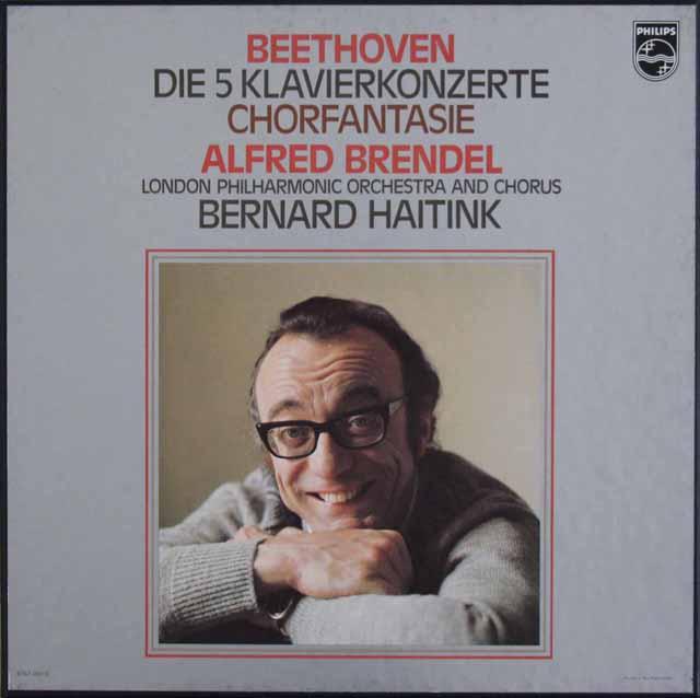 ブレンデル&ハイティンクのベートーヴェン/ピアノ協奏曲全集 蘭PHILIPS  3107 LP レコード