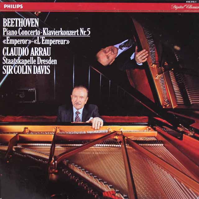 アラウ&デイヴィスのベートーヴェン/ピアノ協奏曲第5番「皇帝」  蘭PHILIPS 3111 LP レコード