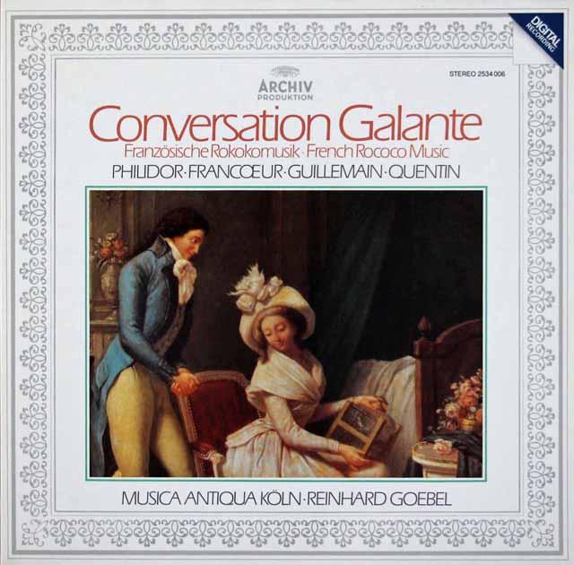 ムジカ・アンティクヮ・ケルンのギユマン/四重奏ソナタほか 独ARCHIV 3112 LP レコード