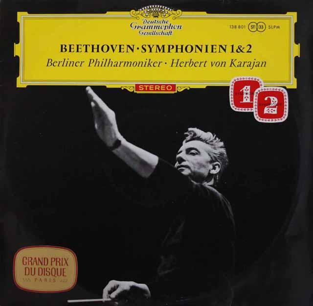 【赤ステレオ・オリジナル盤】カラヤンのベートーヴェン/交響曲第1&2番 独DGG 3113 LP レコード