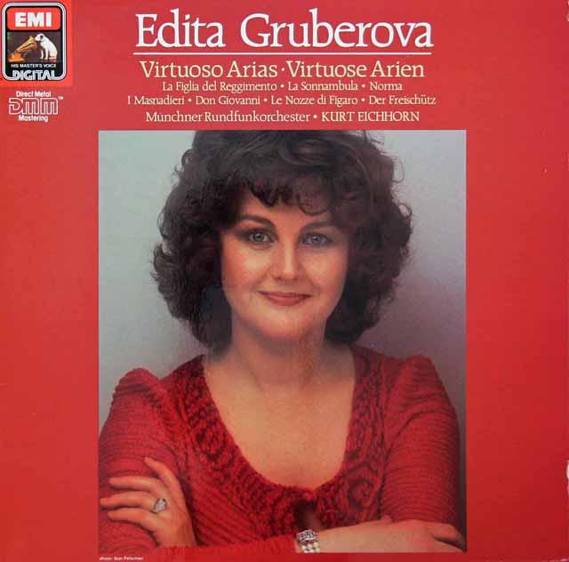 グルベローヴァ/ヴィルトゥオーゾ・アリア集 独EMI 3115 LP レコード