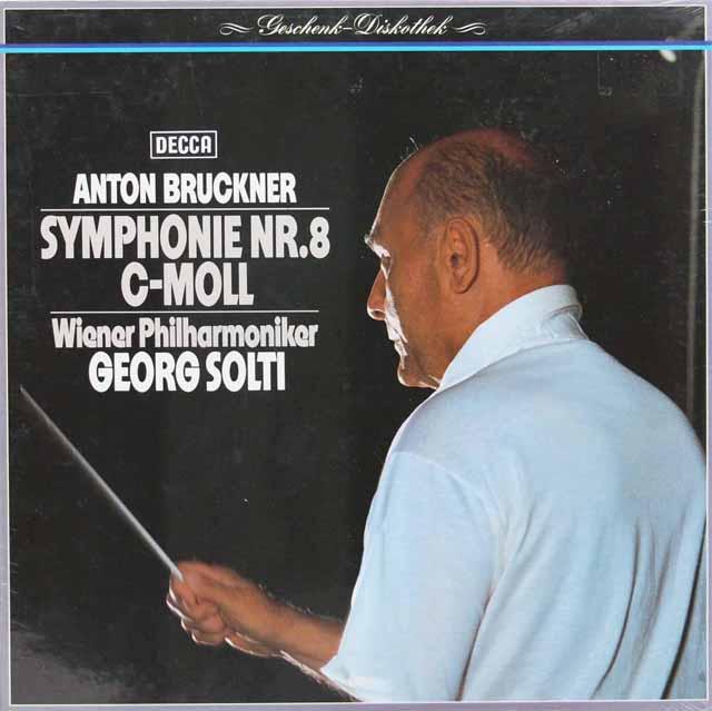 【未開封】 ショルティのブルックナー/交響曲第8番 独DECCA 3116 LP レコード
