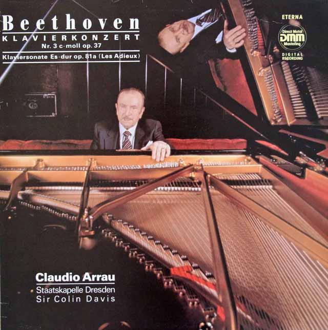 アラウ&デイヴィスのベートーヴェン/ピアノ協奏曲第3番ほか 独ETERNA 3117 LP レコード