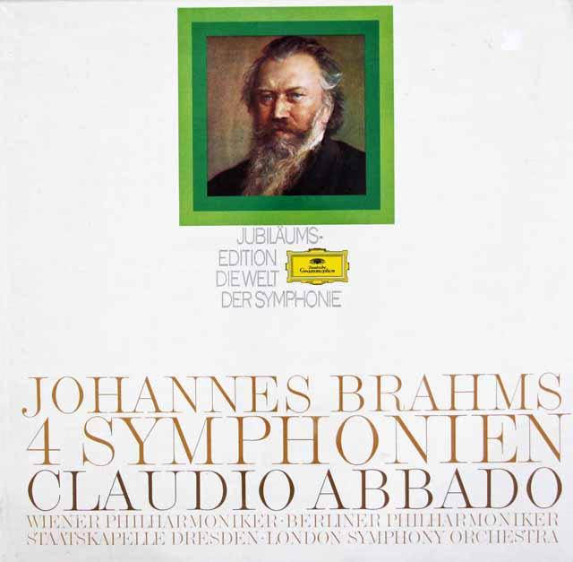 【未開封】 アバドのブラームス/交響曲全集 独DGG 3118 LP レコード