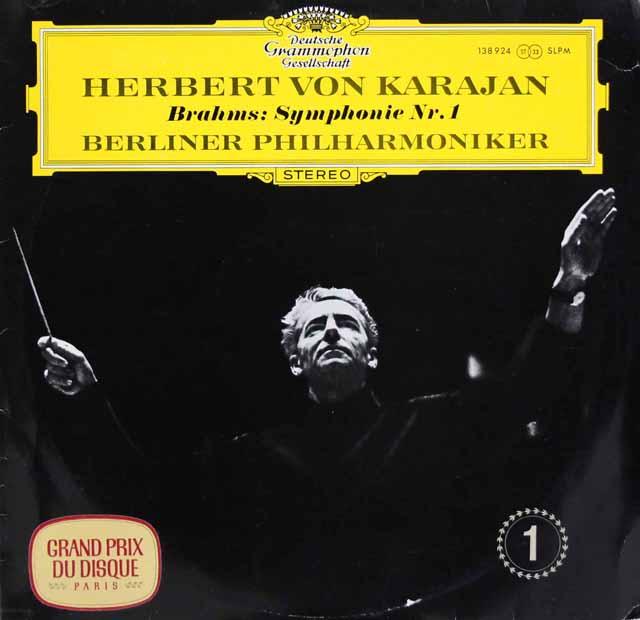 【オリジナル盤】 カラヤンのブラームス/交響曲第1番   独DGG 3120 LP レコード