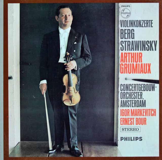 グリュミオーのベルク&ストラヴィンスキー/ヴァイオリン協奏曲集 蘭PHILIPS 3120 LP レコード