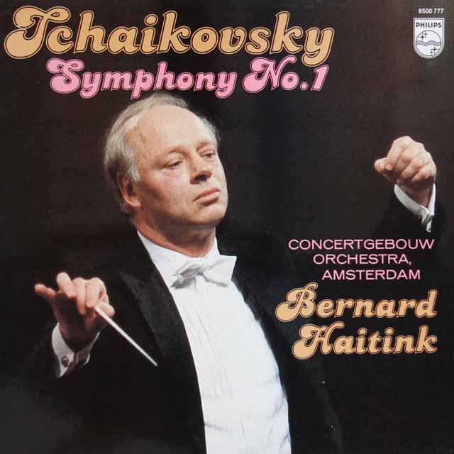 ハイティンクのチャイコフスキー/交響曲第1番「冬の日の幻想」 蘭PHILIPS 3121 LP レコード