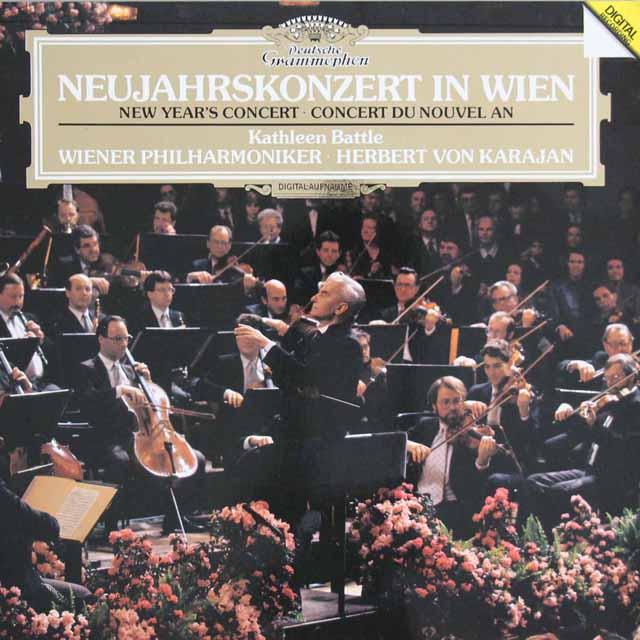 カラヤンのニューイヤーコンサート1987 独DGG 3122 LP レコード