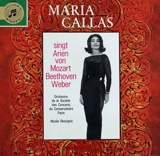【独最初期盤】カラスのモーツァルト、ベートーヴェン&ウェーバー/アリア集 独Columbia 3122 LP レコード