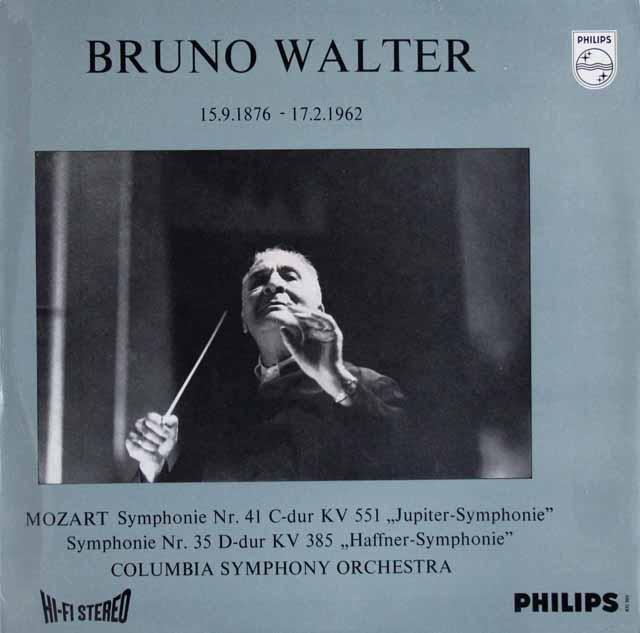 【ヨーロッパ・オリジナル盤】 ワルターのモーツァルト/交響曲第41番「ジュピター」&第35番「ハフナー」 蘭PHILIPS 3122 LP レコード