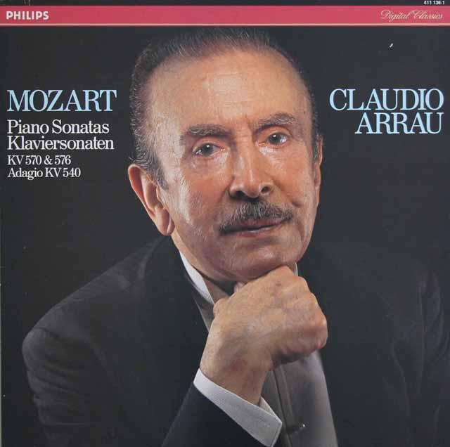 アラウのモーツァルト/ピアノソナタ第17&18番 蘭PHILIPS 3122 LP レコード