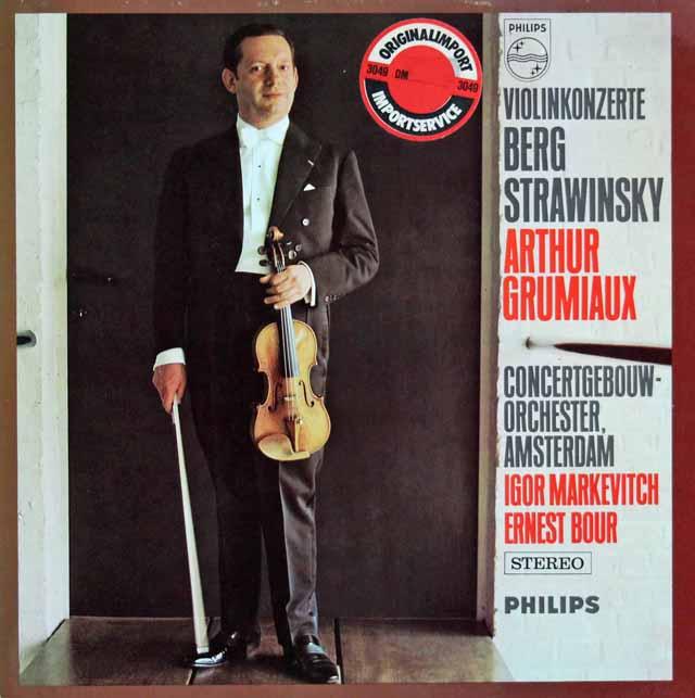 グリュミオーのベルク&ストラヴィンスキー/ヴァイオリン協奏曲集 蘭PHILIPS 3122 LP レコード