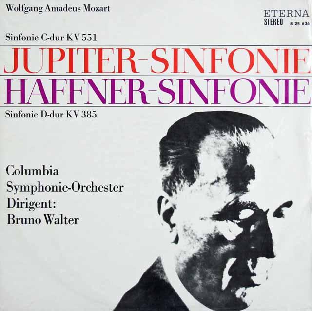 【未開封】 ワルターのモーツァルト/交響曲第41番「ジュピター」&第35番「ハフナー」 独ETERNA 3122 LP レコード