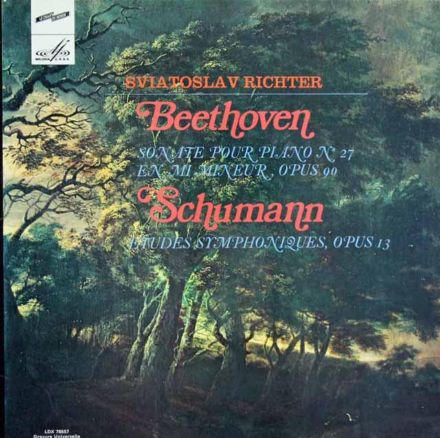 リヒテルのベートーヴェン/ピアノソナタ第27番ほか   仏Le Chant Du Monde 3122 LP レコード