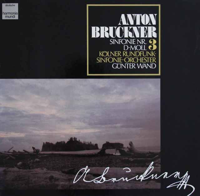 ヴァントのブルックナー/交響曲第3番 独HM 3123 LP レコード
