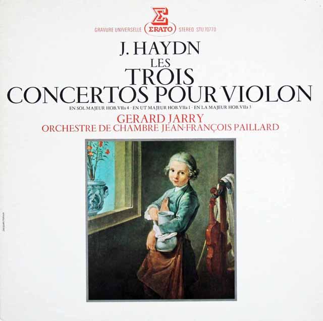 ジャリ&パイヤールのハイドン/ヴァイオリン協奏曲集 仏ERATO 3123 LP レコード