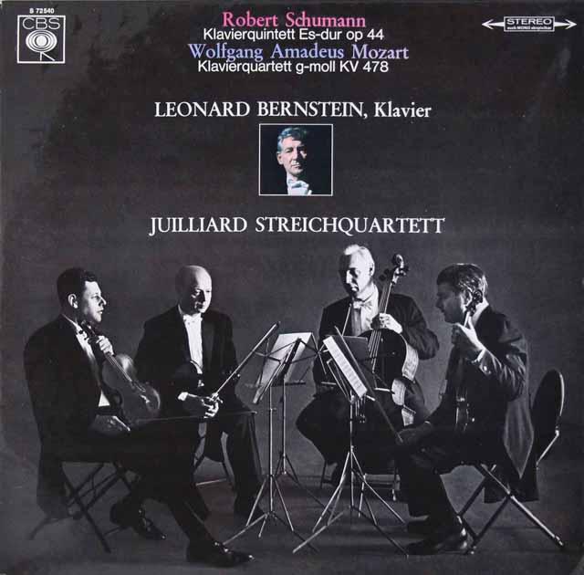 バーンスタイン&ジュリアード四重奏団のシューマン/ピアノ五重奏曲ほか 独CBS 3124 LP レコード