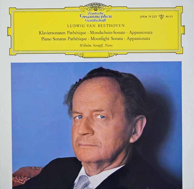 ケンプのベートーヴェン/ピアノソナタ「月光」、「悲愴」、「熱情」 独DGG 3125 LP レコード