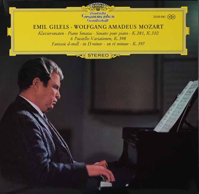 ギレリスのモーツァルト/ピアノソナタ第3 & 8番ほか 独DGG 3125 LP レコード