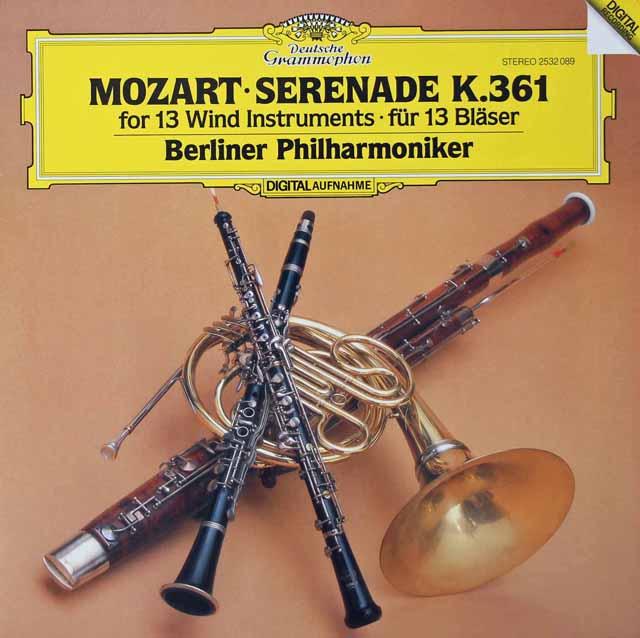 ベルリン・フィル首席奏者たちのモーツァルト/13管楽器のためのセレナード第10番 独DGG 3125 LP レコード