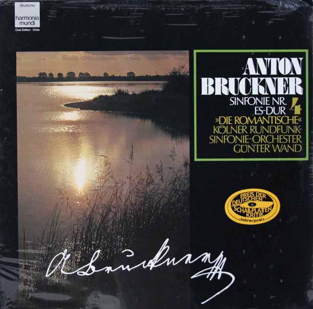 【未開封】ヴァントのブルックナー/交響曲第4番「ロマンティック」 独HM 3125 LP レコード