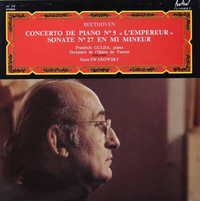 グルダ&スワロフスキーのベートーヴェン/ピアノ協奏曲第5番「皇帝」ほか 仏Festival Classique 3125 LP レコード