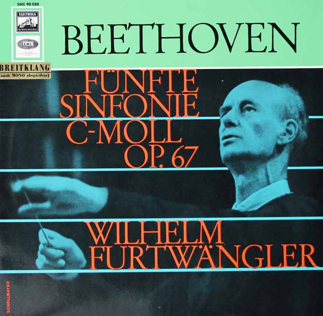 【疑似ステレオ】フルトヴェングラーのベートーヴェン/交響曲第5番「運命」 独EMI 3125 LP レコード