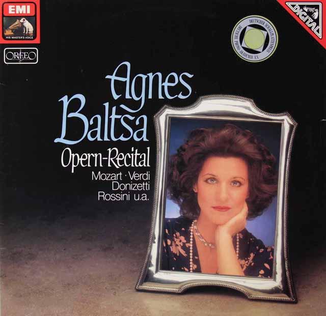 バルツァのオペラ・リサイタル 独EMI 3125 LP レコード
