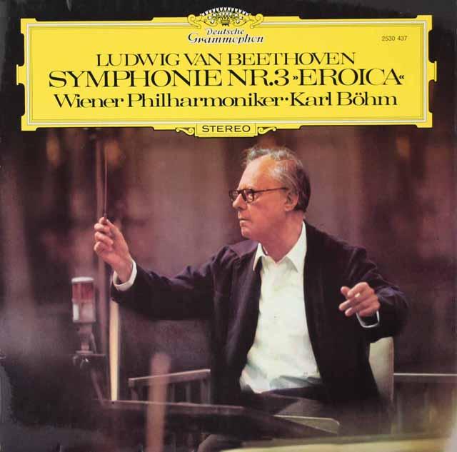 ベームのベートーヴェン/交響曲第3番「英雄」 独DGG 3126 LP レコード