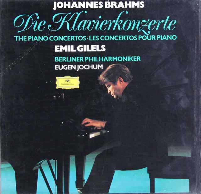 【未開封】ギレリス&ヨッフムのブラームス/ピアノ協奏曲全集  独DGG 3128 LP レコード