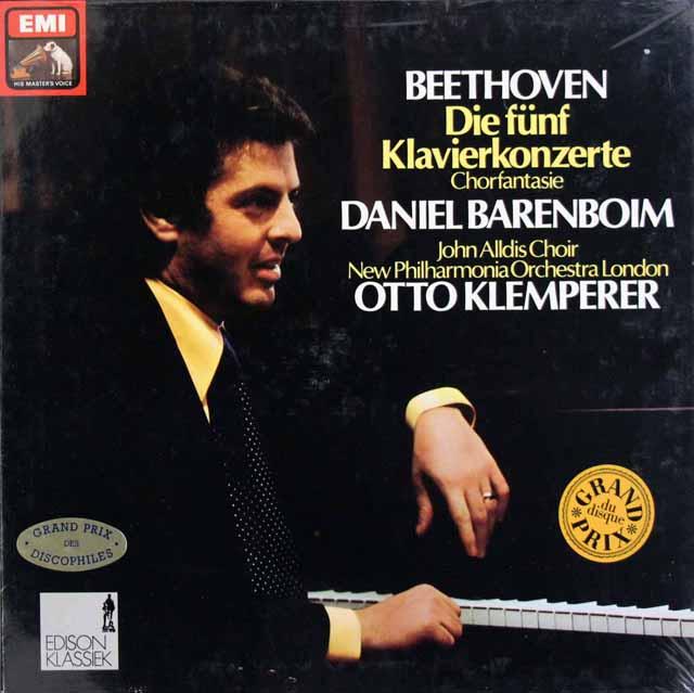 【未開封】バレンボイム&クレンペラーのベートーヴェン/ピアノ協奏曲全集 独EMI 3128 LP レコード