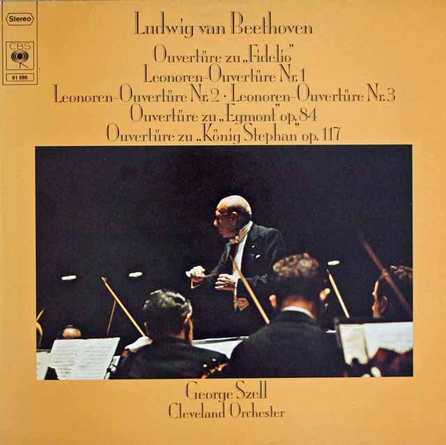 セルのベートーヴェン/序曲集 独CBS 3129 LP レコード