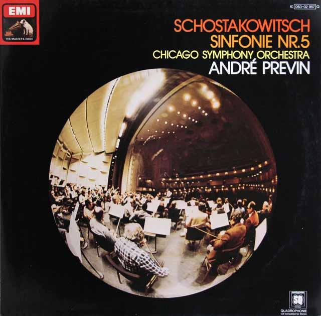 プレヴィンのショスタコーヴィチ/交響曲第5番 独EMI 3129 LP レコード