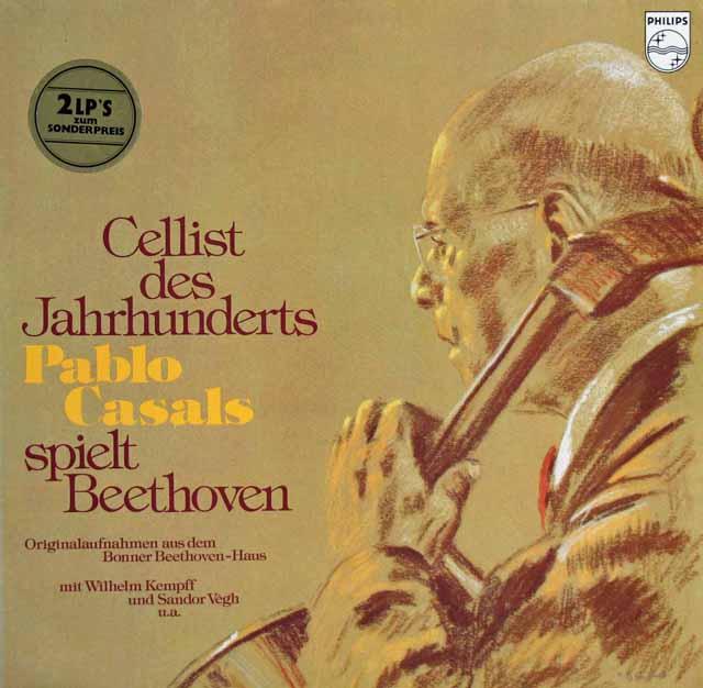 カザルスのベートーヴェン/チェロソナタ第1番ほか 独PHILIPS 3129 LP レコード
