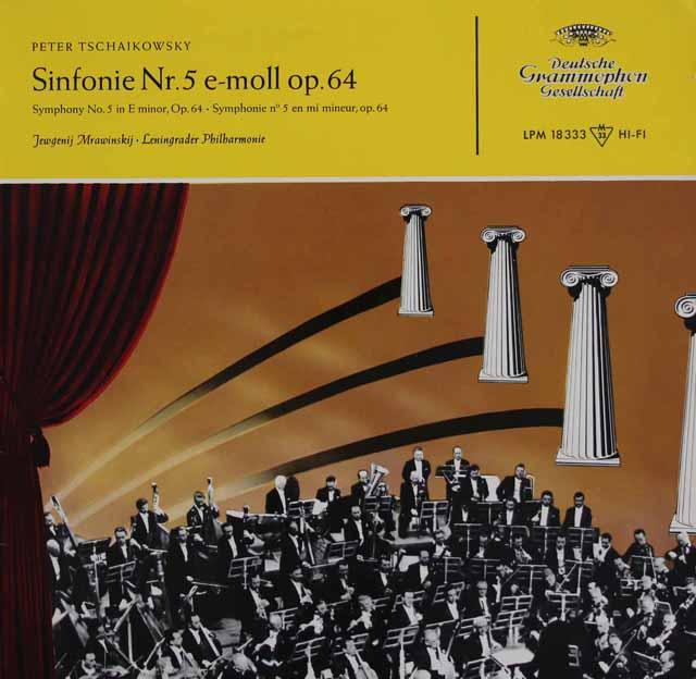 ムラヴィンスキーのチャイコフスキー/交響曲第5番 独DGG 3130 LP レコード