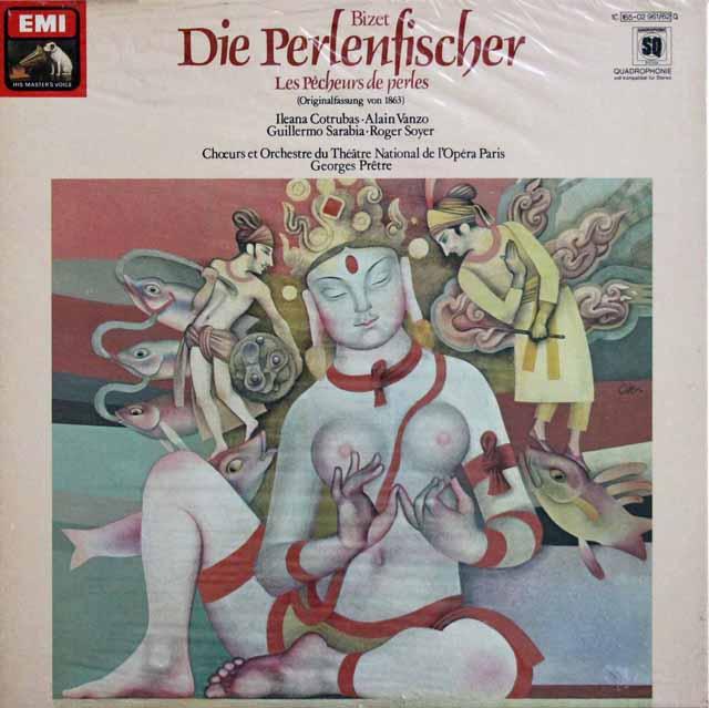 【未開封】プレートルのビゼー/「真珠とり」全曲 独EMI 3131 LP レコード