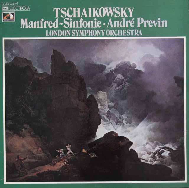 プレヴィンのチャイコフスキー/「マンフレッド交響曲」 独EMI 3133 LP レコード