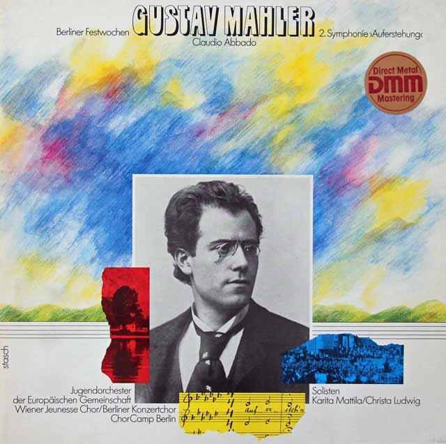 アバドのマーラー/交響曲第2番「復活」 独ベルリン芸術週間(非売品) 3134 LP レコード