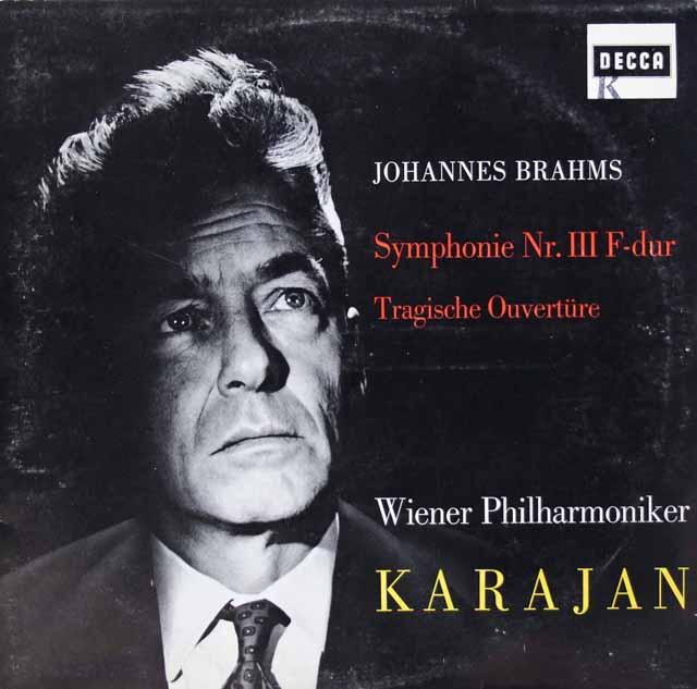 カラヤンのブラームス/交響曲第3番&悲劇的序曲 独DECCA 3134 LP レコード