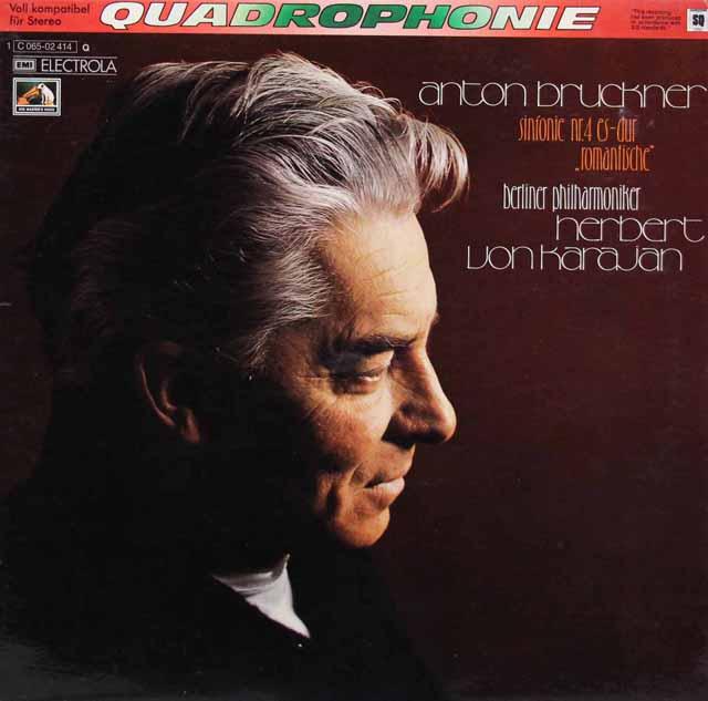 カラヤンのブルックナー/交響曲第4番「ロマンティック」 独EMI  3134 LP レコード
