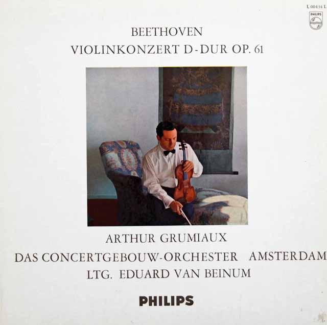 グリュミオー&ベイヌムのベートーヴェン/ヴァイオリン協奏曲 独PHILIPS 3135 LP レコード