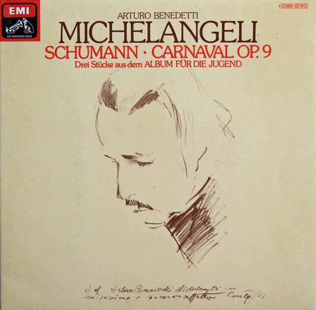 ミケランジェリのシューマン/「謝肉祭」ほか 独EMI 3136 LP レコード