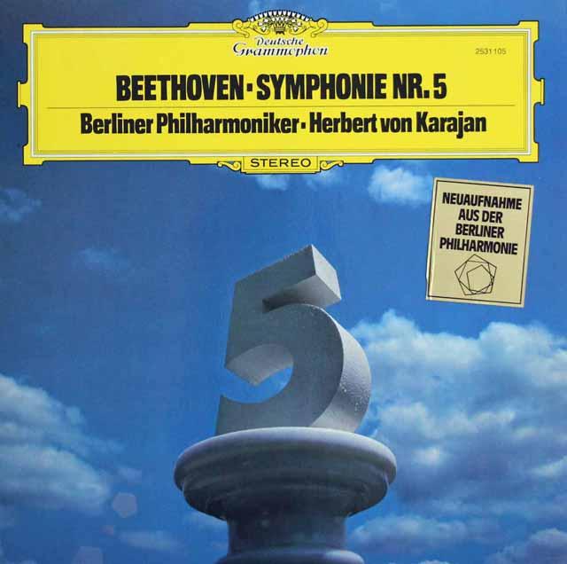 カラヤンのベートーヴェン/交響曲第5番 独DGG 3137 LP レコード