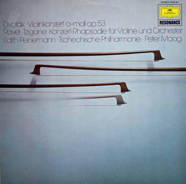 パイネマンのドヴォルザーク/ヴァイオリン協奏曲ほか 独DGG 3137 LP レコード