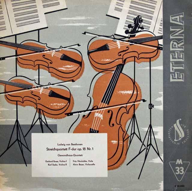 ゲヴァントハウス四重奏団のベートーヴェン/弦楽四重奏曲第1番 独ETERNA 3137 LP レコード