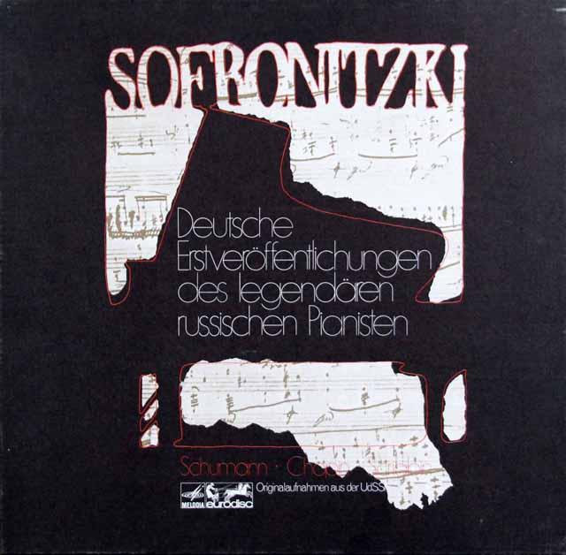 ソフロニツキーのシューマン/クライスレリアーナほか 独eurodisc 3137 LP レコード