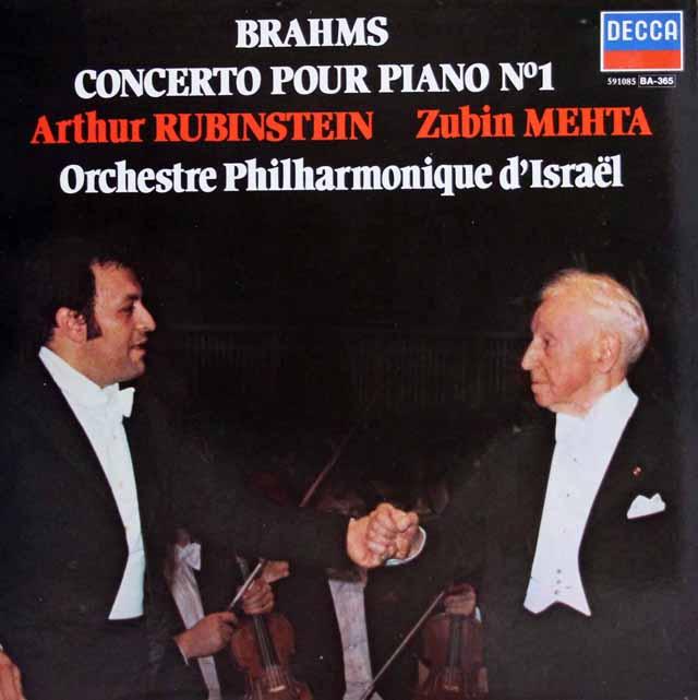 ルービンシュタイン&メータのブラームス/ピアノ協奏曲第1番 仏DECCA 3139 LP レコード