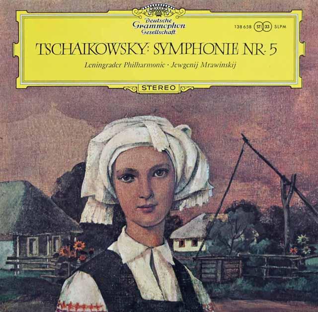 ムラヴィンスキーのチャイコフスキー/交響曲第5番 独DGG 3140 LP レコード