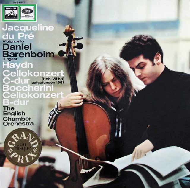【独最初期盤】 デュ・プレのハイドン&ボッケリーニ/チェロ協奏曲 独EMI 3140 LP レコード