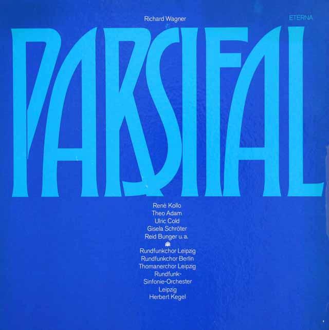 ケーゲルのワーグナー/「パルジファル」 独ETERNA 3140 LP レコード